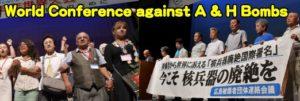 160913_world_conference_en cropped