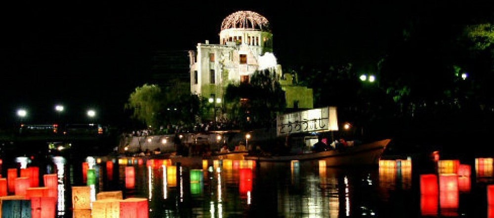 Use the new ban treaty to promote nuclear abolition on Hiroshima and Nagasaki Days!